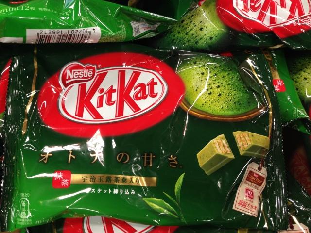 Matcha Kit Kats